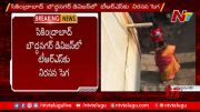 NTV: Deputy Speaker Padma Rao Face Bad Experience In Secunderabad Election Campaign (Video)