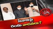 NTV:  Janasena-BJP New Strategy (Video)