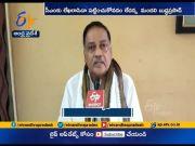 Dispute on Allot Housing Lands Near Krishna River | People Worried  (Video)