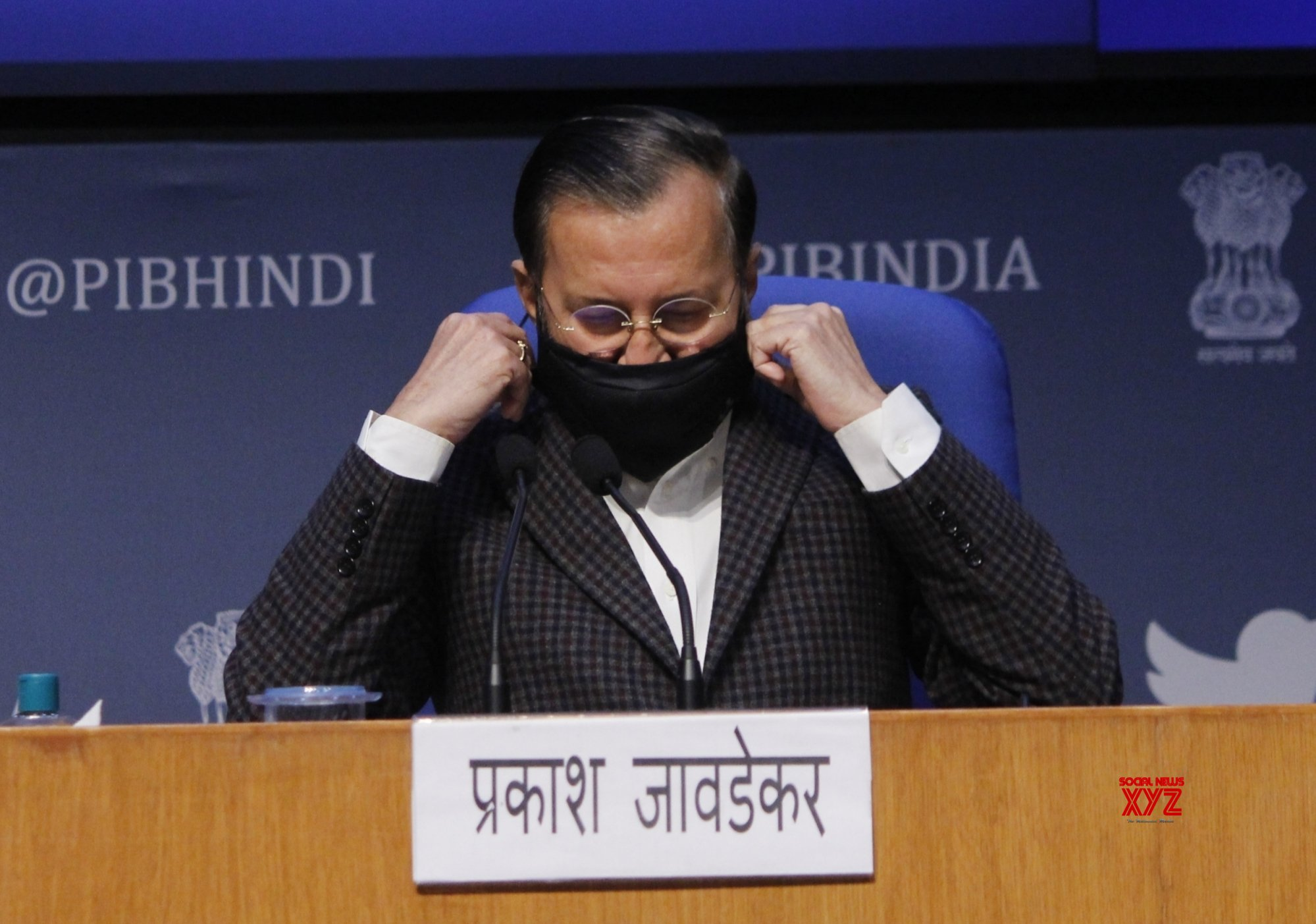 New Delhi: Prakash Javadekar's conference #Gallery