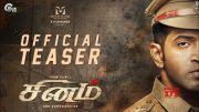 Sinam - Official Teaser | Arun Vijay, Palak Lalwani | GNR Kumaravelan | Shabir | R Vijayakumar [HD] (Video)
