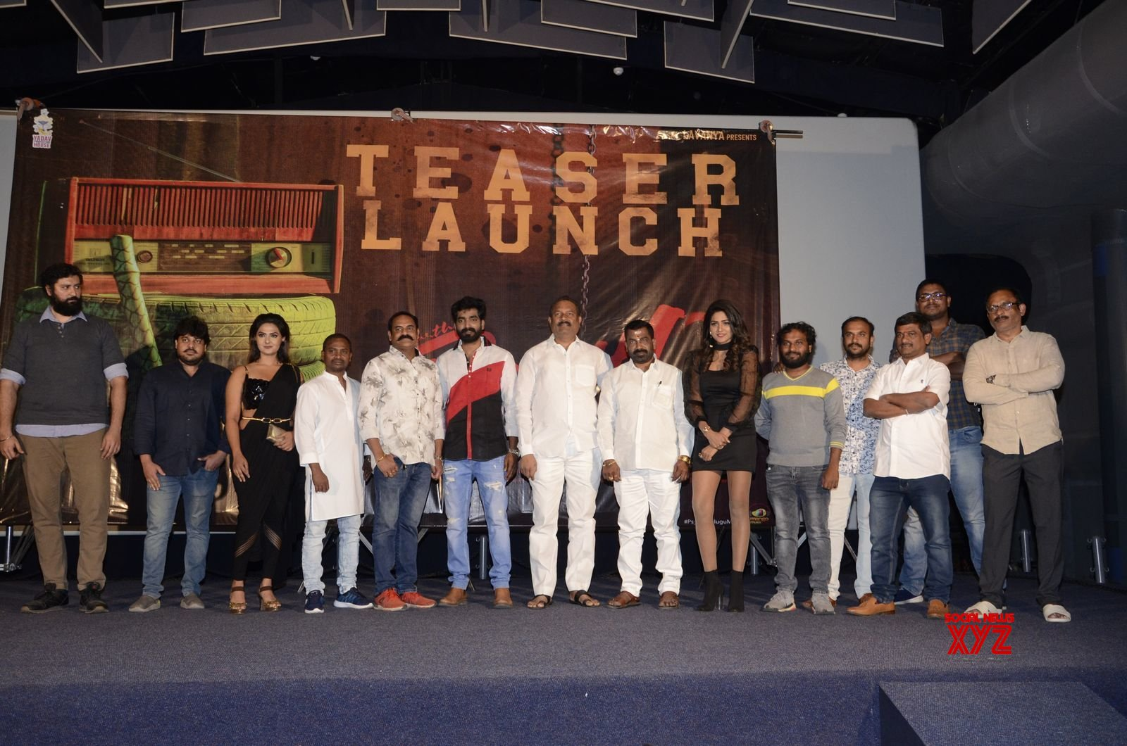 Psycho Movie Teaser Launch Gallery