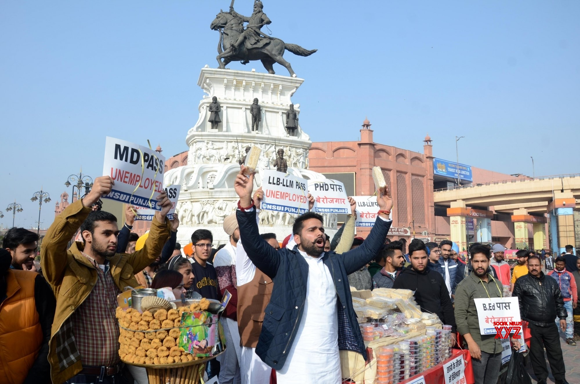 Amritsar: Activists of National Students' Union of India (NSUI) shout slogans against the central government #Gallery