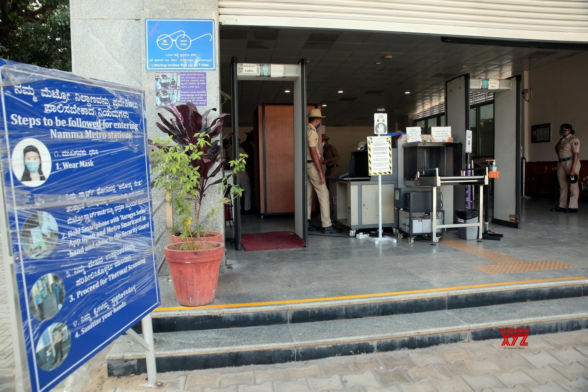 B'luru metro rail service to be extended from Thursday