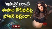 ABN:  Nabha Natesh Focus On Kollywood (Video)