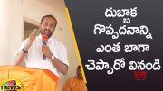 BJP MLA Raghunandan Rao Excellent Speech About The Greatness Of Dubbaka (Video)