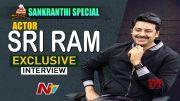 NTV: Actor Sri Ram Exclusive Interview (Video)