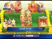 3 PM   Ghantaravam   News Headlines   13th Jan'2021   ETV Andhra Pradesh  (Video)