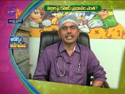 The Effects Of Covid On Children ? | Sukhibhava | 13th January 2021 | ETV Andhra Pradesh  (Video)