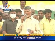 Chandrababu participated celebration of 'Bhogi' festival  (Video)