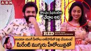ABN: Ram Pothineni Opinion on His Marriage Date (Video)