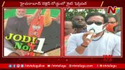 NTV: Union Minister Kishan Reddy Participates Kite Festival At Necklace road (Video)