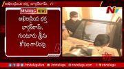 NTV: 14 Days Judicial Remand to Bhuma Akhila Priya, Shifted to Chanchalguda Jail (Video)