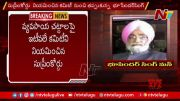 NTV: Bhupender singh Mann Quits SC Apointed Committee (Video)