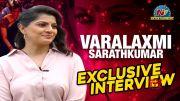 Varalaxmi Sarathkumar Exclusive Interview (Video)