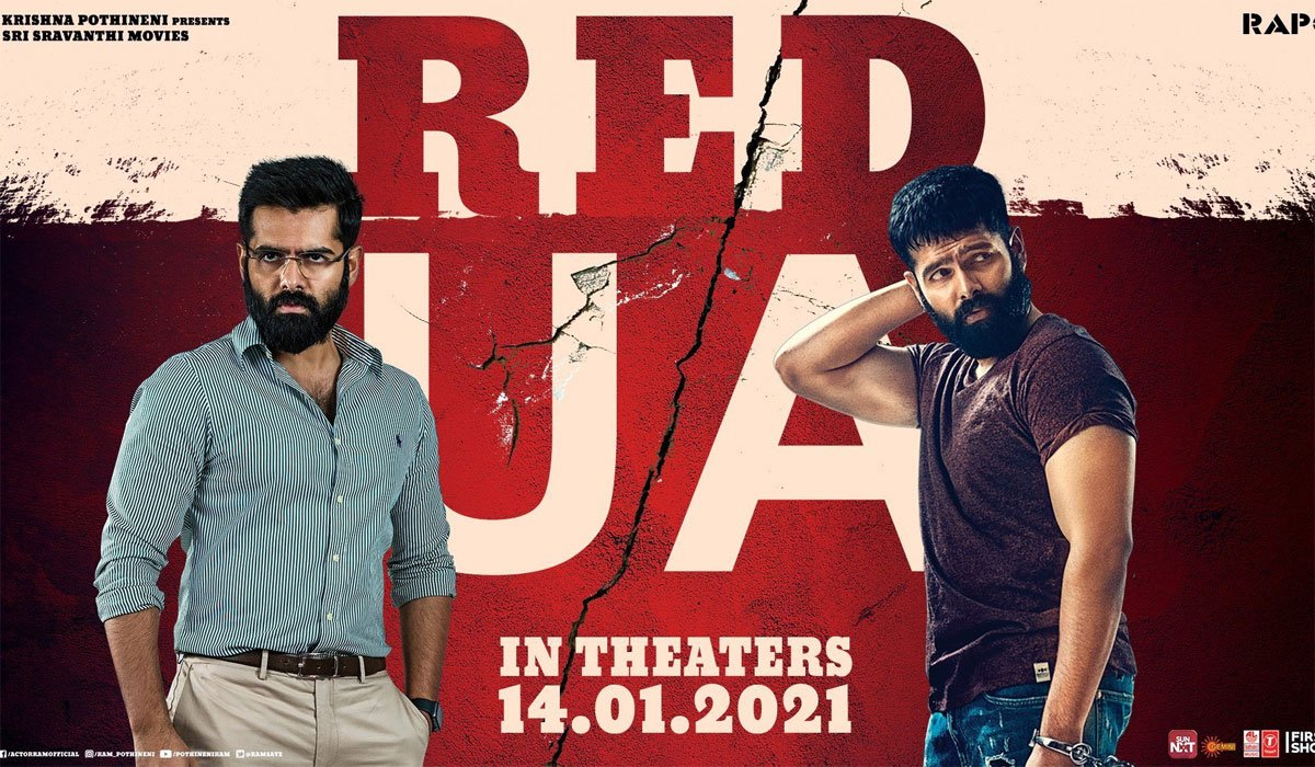 Red Review:  A Very Awful Remake of Thadam, Mostly Because of Bad Writing (Rating: **)