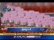 6 AM | Ghantaravam | News Headlines | 14th Jan 2021 | ETV Andhra Pradesh  (Video)