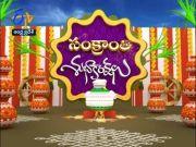 Sankranti Greeting AP  (Video)