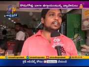 People in Trouble With High Rates at Markets | Sankranti Fest  (Video)