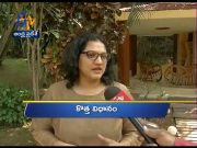 2 PM | Ghantaravam | News Headlines | 14th Jan'2021 | ETV Andhra Pradesh  (Video)