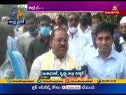 Sankranti Celebration to Continue | Across State  (Video)