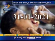 National Polio Immunisation Day | Rescheduled to Jan 31  (Video)
