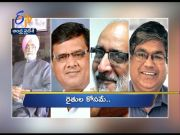 5 PM | Ghantaravam | News Headlines | 14th Jan'2021 | ETV Andhra Pradesh  (Video)