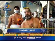 6 PM   Ghantaravam   News Headlines   14th Jan' 2021   ETV Andhra Pradesh  (Video)