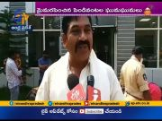 Sankranthi Festival Celebrations Across State  (Video)