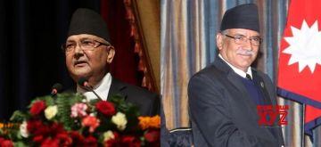 K.P. Sharma Oli and Pushpa Kamal Dahal aka Prachanda.