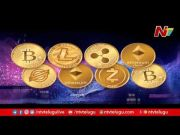 NTV: Budget Session: Govt Plans To Ban Private Cryptocurrency (Video)