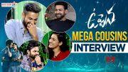 Mega Cousins Full Interview | Uppena | Panja Vaisshnav Tej | Sai Tej | Varun Tej | Niharika Konidela [HD] (Video)