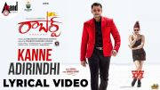 Roberrt Telugu | Kanne Adhirindhi | Darshan | Tharun Kishore Sudhir | Arjun Janya | Umapathy Films [HD] (Video)