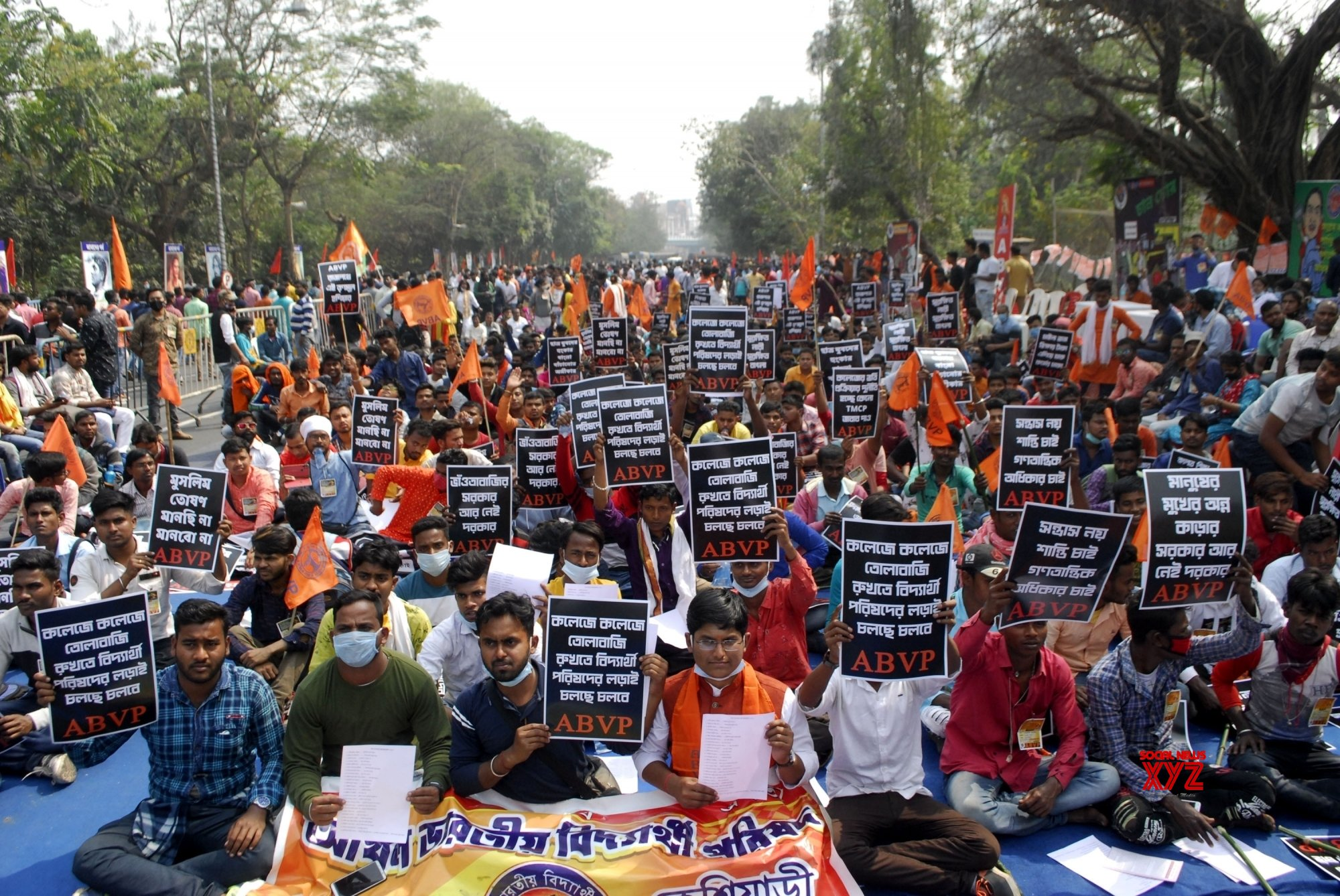 Kolkata: ABVP activists took part in a protest against the State Government in Kolkata on Monday 22nd February 2021 #Gallery
