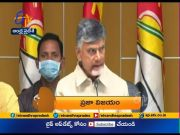 8 PM | ETV 360 | News Headlines |  22nd Feb 2021| ETV Andhra Pradesh  (Video)