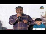 Director Veera Swamy Speech At April 28th Em Jarigindi Pre Release Event (Video)