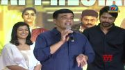 Producer Dil Raju Emotional Speech At Naandhi Team Appreciation Press Meet (Video)