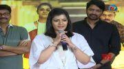 Varalamxi Speech At Naandhi Appreciation Meet by Producer Dil Raju (Video)
