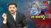 NTV:  Debate on Coronavirus News Strain (Video)