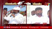 NTV: TRS MLA Balka Suman Strong Counter to MP Bandi Sanjay l NTV (Video)
