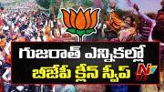 NTV: BJP wins in Gujarat Municipal Election Results 2021 (Video)
