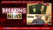 NTV: 11 Arrested In Bodhan Passport Scam (Video)