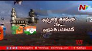 NTV:  Congress Leaders Join BJP (Video)