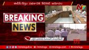NTV: AP Cabinet Meeting Begins, Approves Key Proposals (Video)