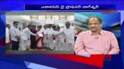 Prof K Nageshwar: Parties vicious campaign in MLC Polls (Video)