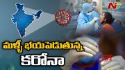 NTV: Coronavirus Cases Rise Again In India From last Three Weeks l NTV (Video)