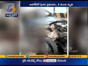8 Killed  in Road Accident | in Katihars Kursela Bihar  (Video)