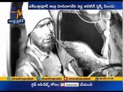Gelatin Sticks Explode , 6 Dead | in Karnataka's Chikkaballapur  (Video)