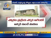 We Want Fresh Notification to Municipal Elections | Opposition Parties Approaches HC  (Video)