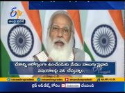 World is Looking Up to India's Health Sector | Especially After Covid 19 | PM Modi  (Video)
